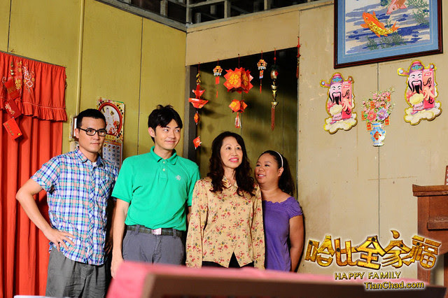 NTV7 Happy Family 哈比全家福 Screenshot