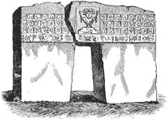 View of stone gateway
