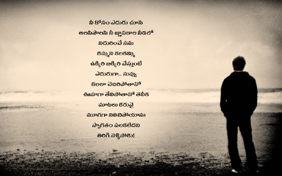 Happy Valentines Day Quotes Happy Valentines Day Telugu Quotes