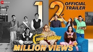 Doordarshan Hindi Movie (2020) | Cast | Trailer | Release Date