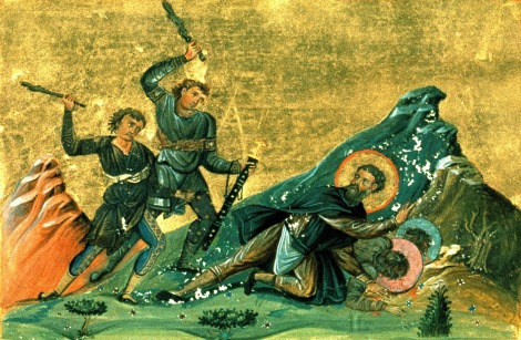 1. Sf Mc Dometie, monah persan si cei 2 ucenici ai sai (363) 1.1