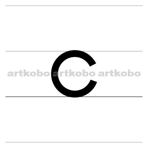 Web教材イラスト図版工房 書き順c