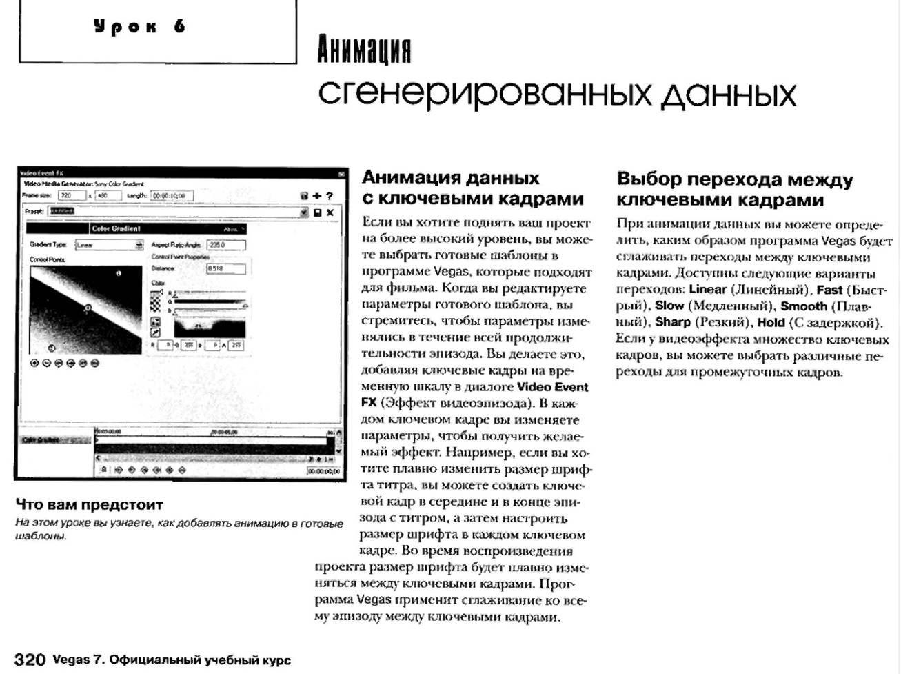 http://redaktori-uroki.3dn.ru/_ph/12/622684759.jpg