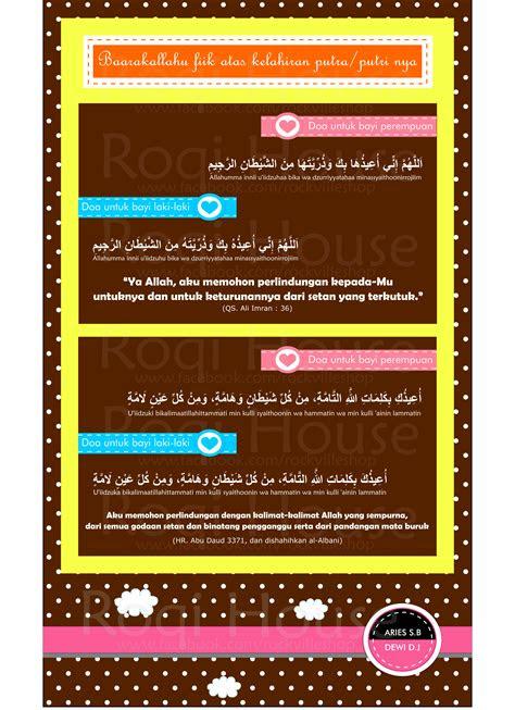 kartu ucapan kelahiran bayi islami kata kata mutiara
