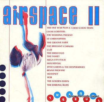 V/A airspace ii
