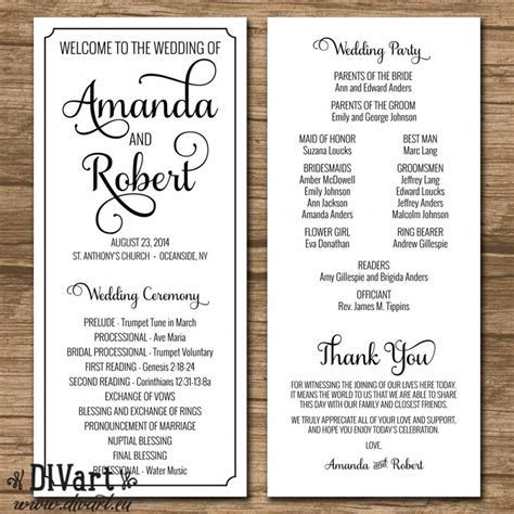 Elegant Wedding Program, Ceremony Program   PRINTABLE