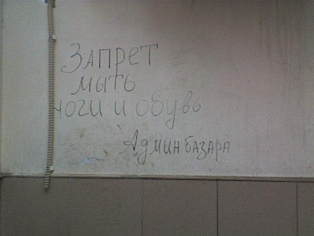 Одесские объявление