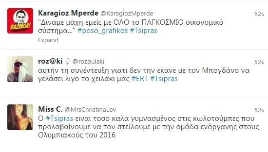 ΧΑΜΟΣ στο Twitter - ΔΕΙΤΕ τα σχόλια για τη συνέντευξη Τσίπρα - Φωτογραφία 6