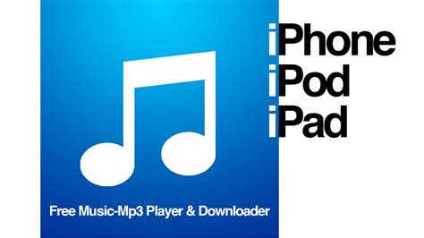 mp player  manager app