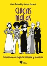 La decisión de la bailarina (Las crónicas de Fortuna III) Javier Ruescas