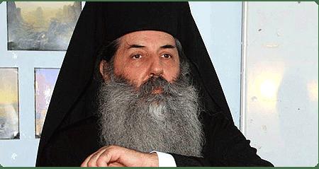 Μητροπολίτης Πειραιώς κ. Σεραφείμ: Απάντηση στον κ. Νικόλαο