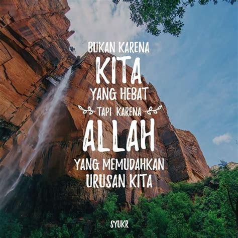 alhamdulillah quotes quran quotes muslim quotes