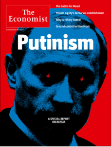 economist-cover-putin-blue-black-skull-with-jets-for-eyes-16-10-21