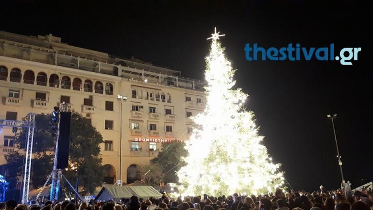 Άναψε το δέντρο της Θεσσαλονίκης! [pics, vid] | Newsit.gr