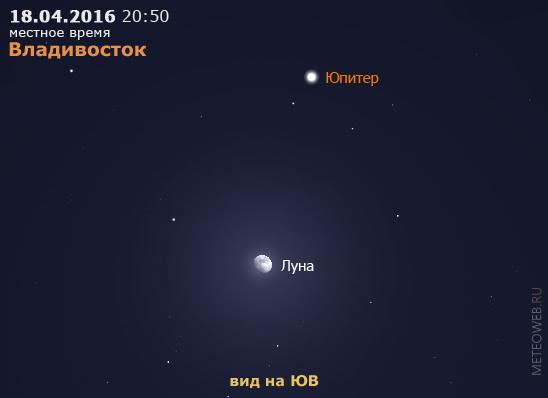 Растущая Луна и Юпитер на вечернем небе Владивостока 18 апреля 2016 г.