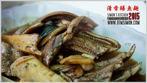 清香鱔魚麵201520.jpg
