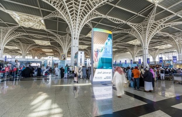 US announced to reopen visa services in Saudia Arabia | World News
