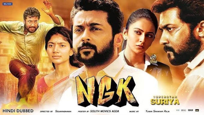 NGK Full Movie in Hindi Dubbed