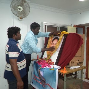 Ponmurugan_function60