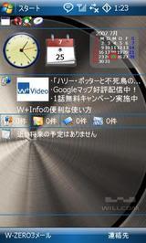 b6966322.jpg