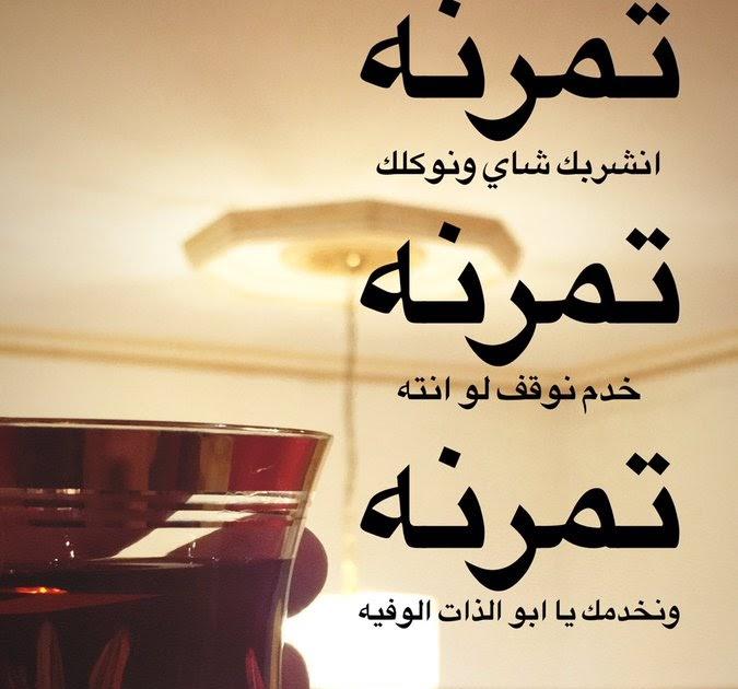 شعر عراقي عن العيون الكحيله Shaer Blog