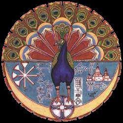 أهمية طاووس ملك عند