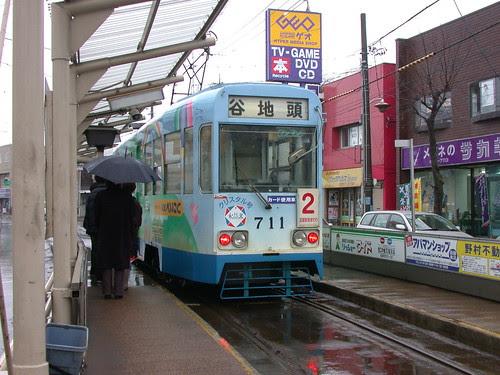 6610 路面電車 The Tram