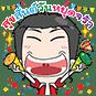 http://line.me/S/sticker/13164