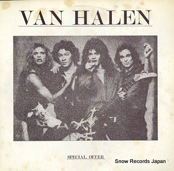 VAN HALEN special offer