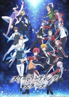 Skate-Leading☆Stars (Dub) Episode 10