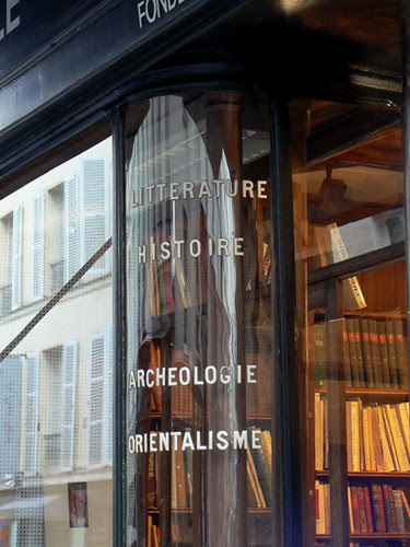 librairie Samuelian.jpg
