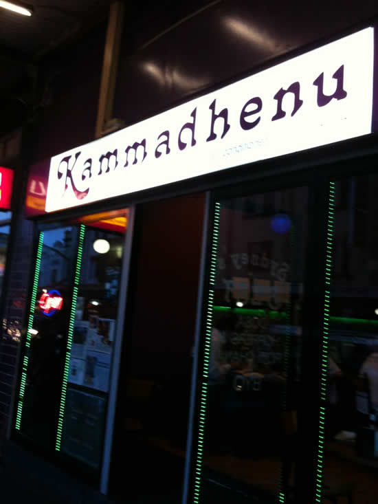 Kammadhenu - the best restaurant in Newtown, - 171 King Street