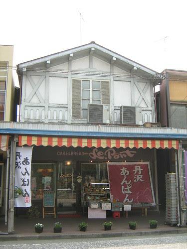 A bakery at Sagamiko