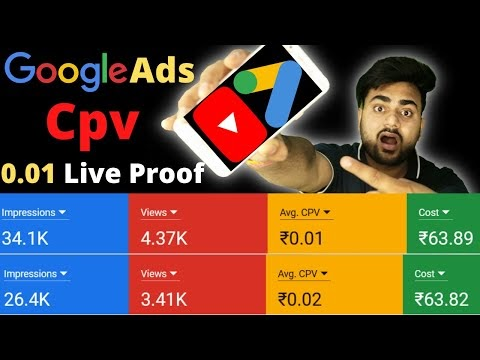 How i Get 0.01 cpv Google Ads | Promote Youtube Video with 0.01 Cpv | ₹20 में 2000 Views कैसे 2021