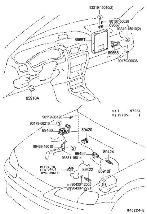 8966116642 - TOYOTA Computer, engine control | Toyota