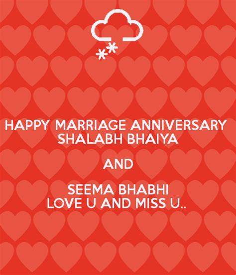 HAPPY MARRIAGE ANNIVERSARY SHALABH BHAIYA AND SEEMA BHABHI