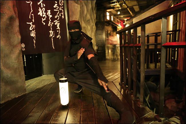 Ninjarest