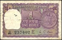 IndP.77l1Rupee1973.jpg