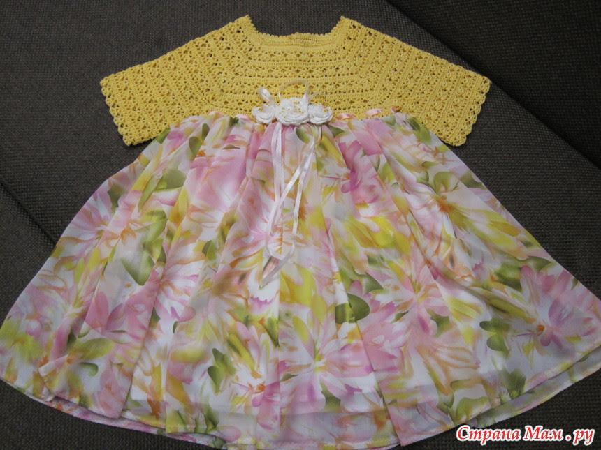 Платье крючком. Вязание+шитье