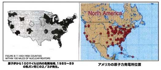 US Mapの JPG