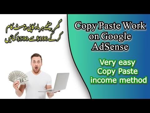 Copy Paste Work on Blogger | Copy Paste Work on Google Adsense