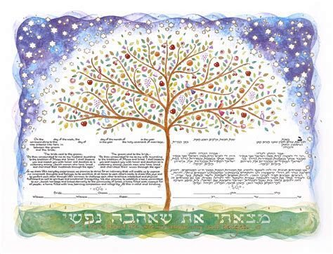 Tree of Life Ketubah by Mickie Caspi