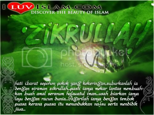 zikrullah Pictures, Images and Photos
