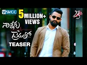 Nannaku prematho teaser free download Telugu ntr movie
