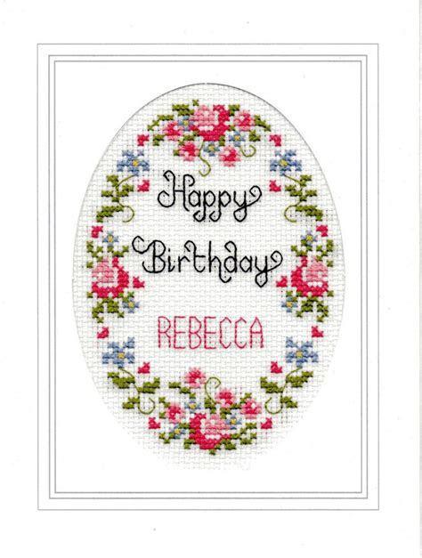 Happy Birthday cross stitch card kit   Cross stitch cards