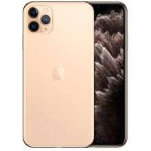 Harga Apple iPhone 11 Pro Max 256GB Emas Terbaru Juli ...