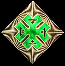 Gran Cruz: Estrella, Anverso
