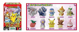 Bandai Pokemon Kids 10th Anniversary Box Set