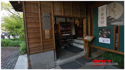 演武場04-1.jpg