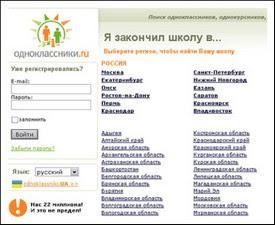 Одноклассники ru моя страничка